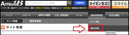 新afb副サイト-2