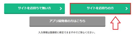 a8.net登録の流れ-7