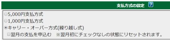 A8ネット報酬支払方式変更-3