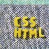 スタイルシート(CSS)が反映されない原因と対処方法