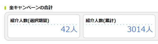 忍者admaxfriends-1