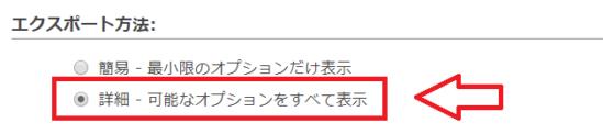 ロリポップデータベースのエクスポート手順3