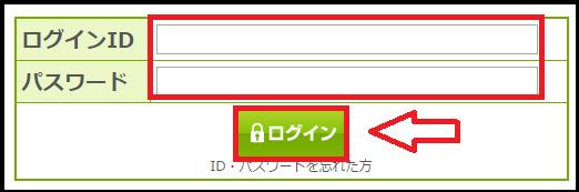 もしもサイト登録-1
