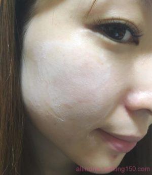 極潤UVホワイトゲルの口コミ検証レビュー4
