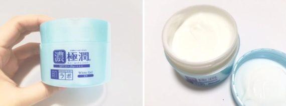 極潤UVホワイトゲルの口コミ検証レビュー1