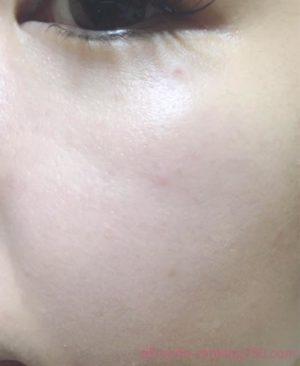 極潤UVホワイトゲルの口コミ検証レビュー8