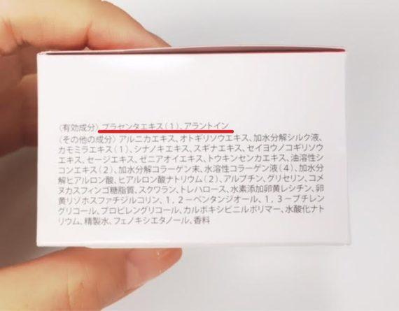 ピュアメイジングの口コミ検証レビュー1