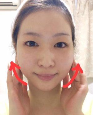ドクターシーラボアクアコラーゲンゲルエンリッチリフトEXの口コミ検証レビュー9