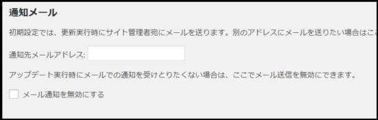 自動更新-5