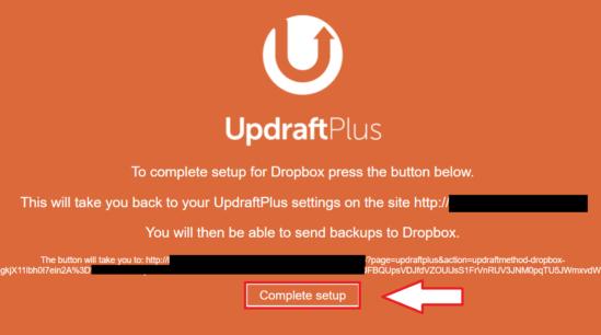updraftplus使い方-11