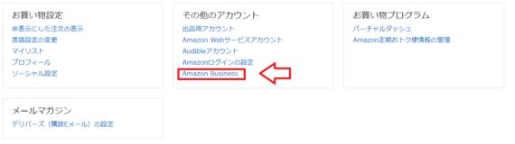 AmazonBusiness-18