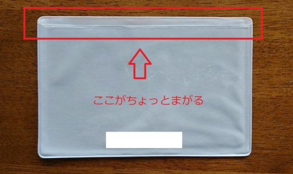 人気・おすすめの通帳ケース-7