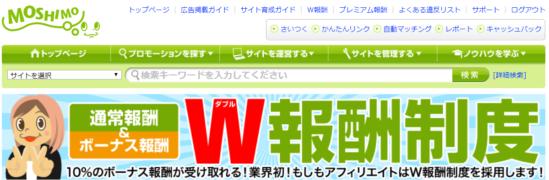 asp紹介-4
