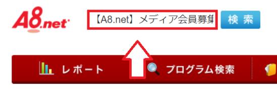 asp紹介-1