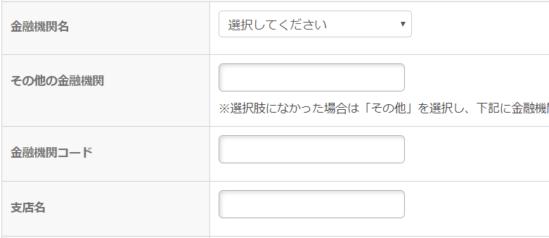 GAMEFEAT無料会員登録の方法-5