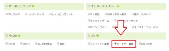 asp紹介-2
