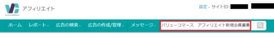 asp紹介-14