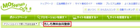 asp紹介-5