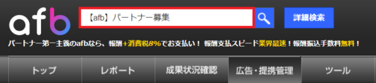asp紹介-3