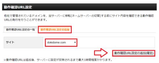 エックスサーバー動作確認URL2