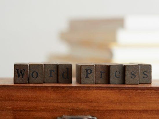 WordPressの始め方や使い方