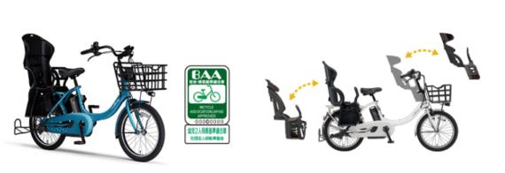 子供乗せ自転車人気ランキング13