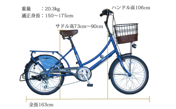 子供乗せ自転車人気ランキング2