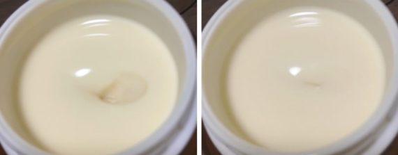 ユーグレナoneパワーリフティングクリームの口コミや効果検証レビュー8