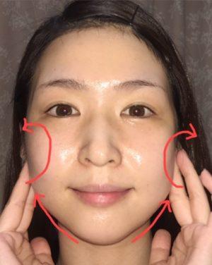 ユーグレナoneパワーリフティングクリームの口コミや効果検証レビュー20