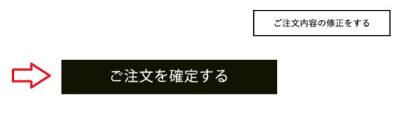湘南美容ロングラッシュリッチ定期コースの解約方法と注意点10