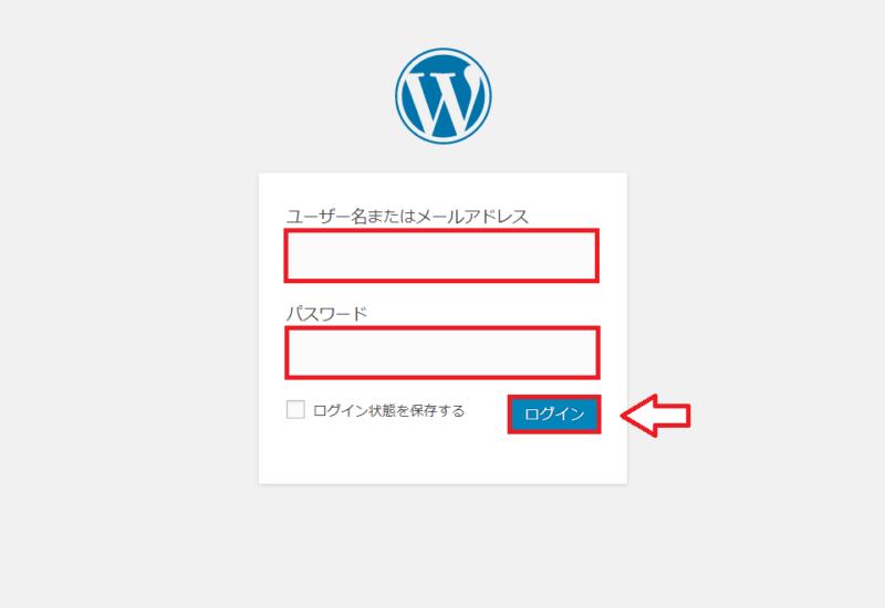 ConoHaWingでWordPressのインストールする手順と流れ11
