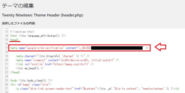 WordPressをConsoleに登録する手順8