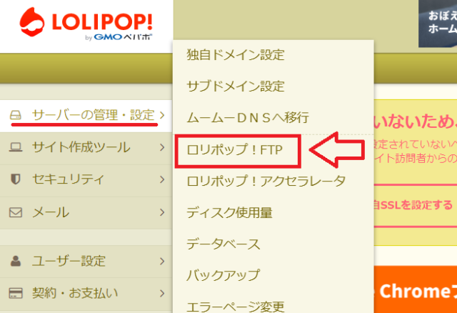 SiteGuard WP Pluginの設定方法10