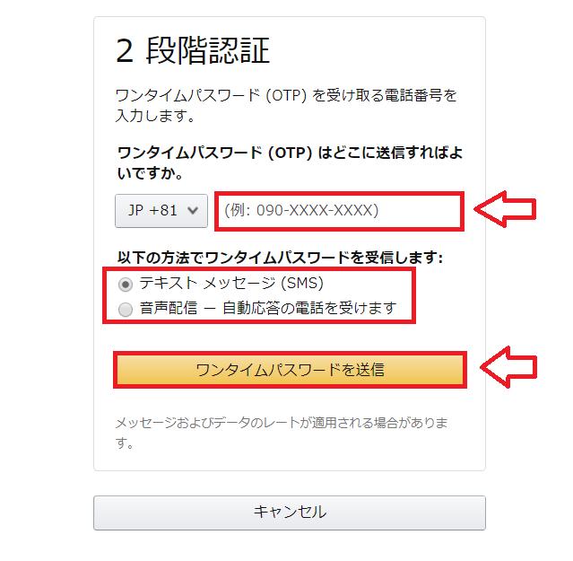 Amazonアソシエイト登録手順と注意点10