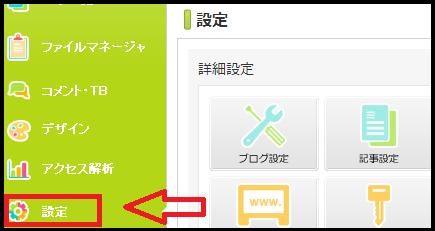 シーサーブログバックアップ-1