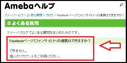 OGP設定-7