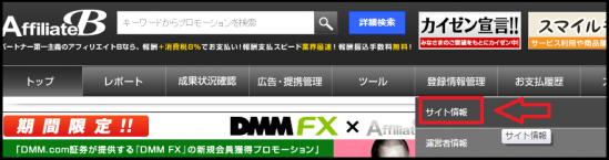 新afb副サイト-1