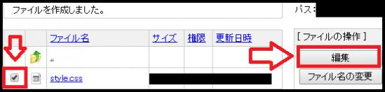 エックスサーバー子テーマ-17