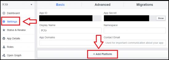 フェイスブックアプリ-7