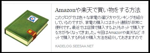 シーサーブログOGP-4