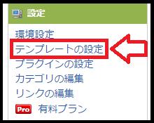 FC2-Search Console-1