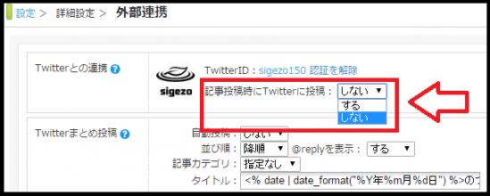 シーサーOGP-4